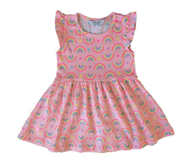 Лятна рокля Дъга