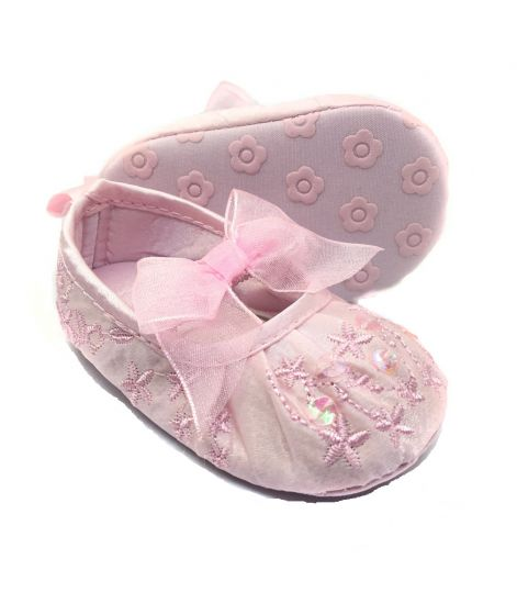 Бебешки буйки от сатен Pink