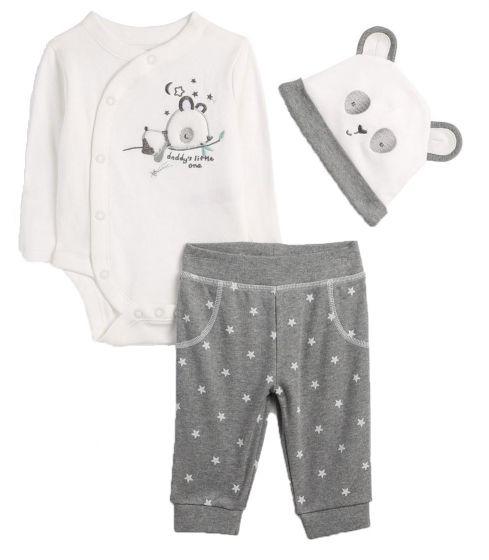 Бебешки комплект Панда - 3 части