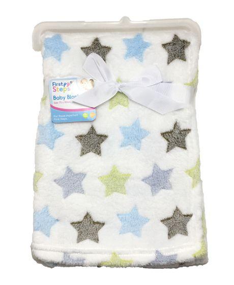 Бебешко одеяло Stars