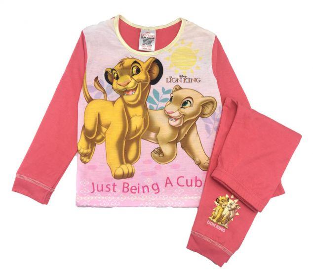 Детска пижама Lion King