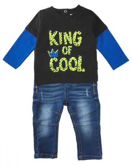 Блузка с дънки King of cool