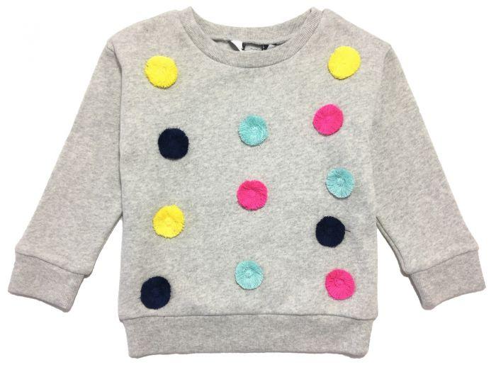 Детски ватиран пуловер Помпом