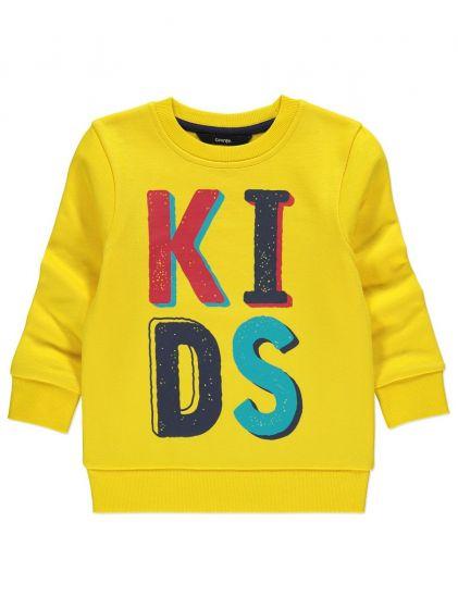 Детски ватиран пуловер Kids